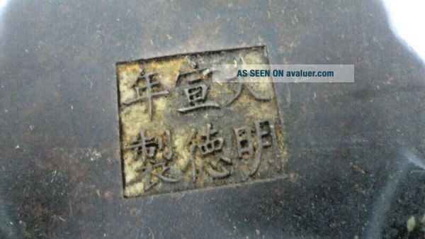 ANTIQUE CHINESE QING / REPUBLIC BRONZE CENSER EARLIER XUANDE SIX CHARACTER MARKS