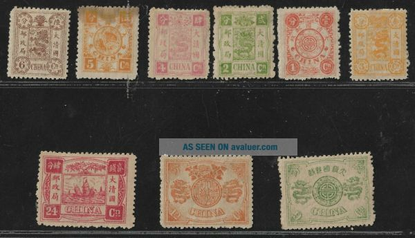 CHINA DOWAGER 1894 1st print complete set of 9 Chan 22 - 30